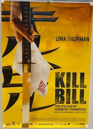 Kill Bill European One Sheet (2003/2004) Rolled Foil Sword Film Poster