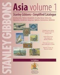 Asia Catalogues