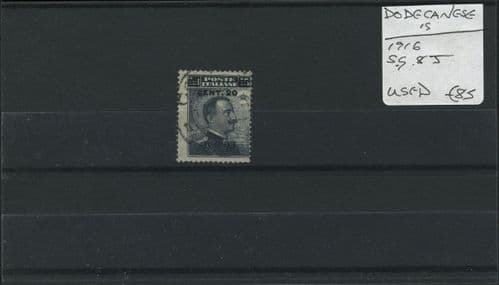 Dodecanese Is. 1916 SG.8J Used
