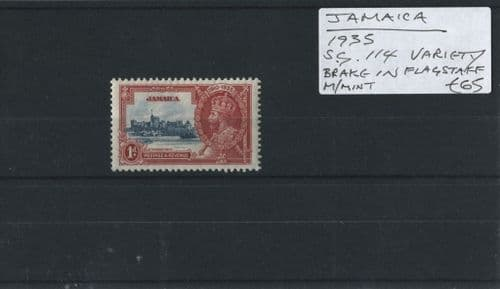 Jamaica 1935 SG.114 Var, break in flagstaff M/M