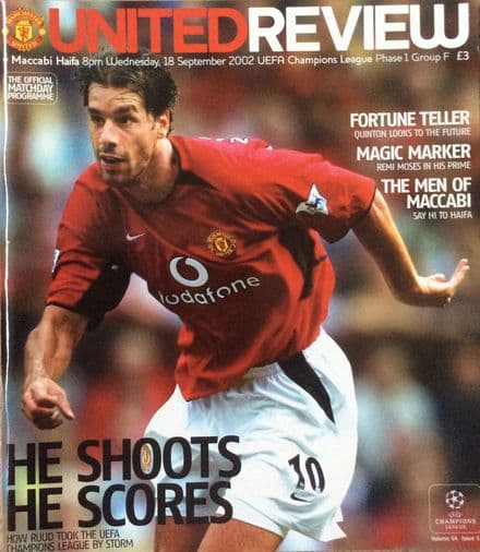 Manchester United v Maccabi Haifa, Champions League Group F (2002, September 18th)