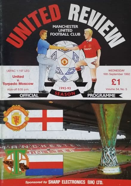 Manchester United v Torpedo Moscow, UEFA Cup (1992, September 16th)