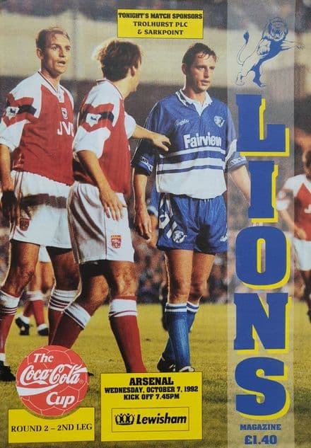 Millwall v Arsenal, Coca Cola Cup (1992, Oct 7th)