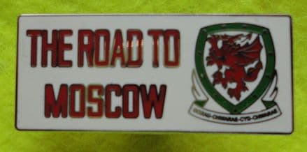 Wales Road to Moscow Enamel Pin Badge