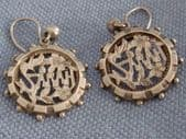 19th Century Victorian Silver Earrings with the Name Sarah (SOLD)