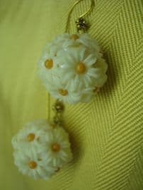 Daisy Ball Earrings from the 1960's - Wacky and Wonderful Wedding Day Wear!