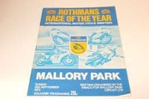 Mallory Park 1973 Sept 16  RACE OF THE YEAR  Motorcycle Races programme