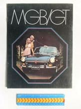 MGB/GT original 1972 large brochure 8 pages. USA Issue