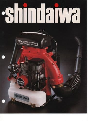 Shindaiwa EB-45 Backpack Blower Brochure