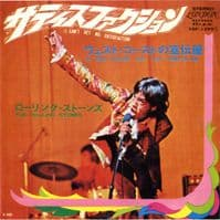 Rolling Stones,The - Japan - Satisfaction/The Under Assistant West Coast Man (TOP 1390)